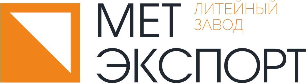 MetExport